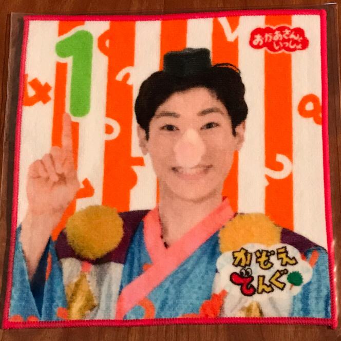 ☆かぞえてんぐ☆ ミニタオル3枚セットおかあさんといっしょスペシャルステージ2017