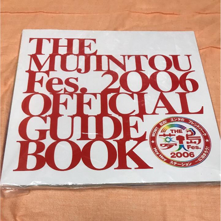THE無人島Fes 2006 パンフレット ガイドブック ポルノグラフィティ 福山雅治 桑田佳祐 ミスチル