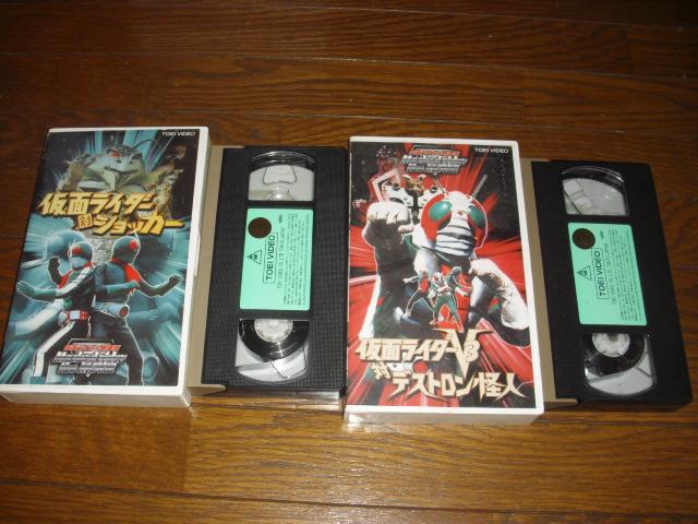 theater version Kamen Rider against shocker / Kamen Rider 3