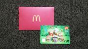 【送料無料】マックカード 1000円分(500円×2枚)