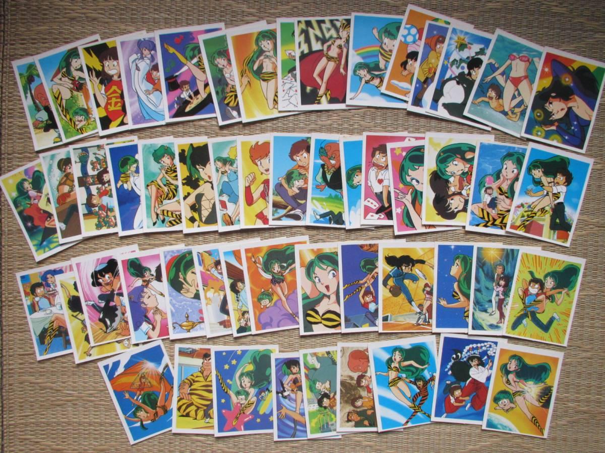 ◆希少◆天田◆◆コレクションカードシール/うる星やつら◆未使用54種54枚ほぼ連番 グッズの画像