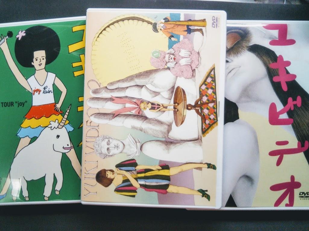 YUKI  ユキビデオ1&2 ユキライブ 3枚セット DVD ライブグッズの画像