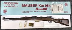 マルシン工業(MKK) Kar98K(8mm / ガスタイプ) / 本体美品