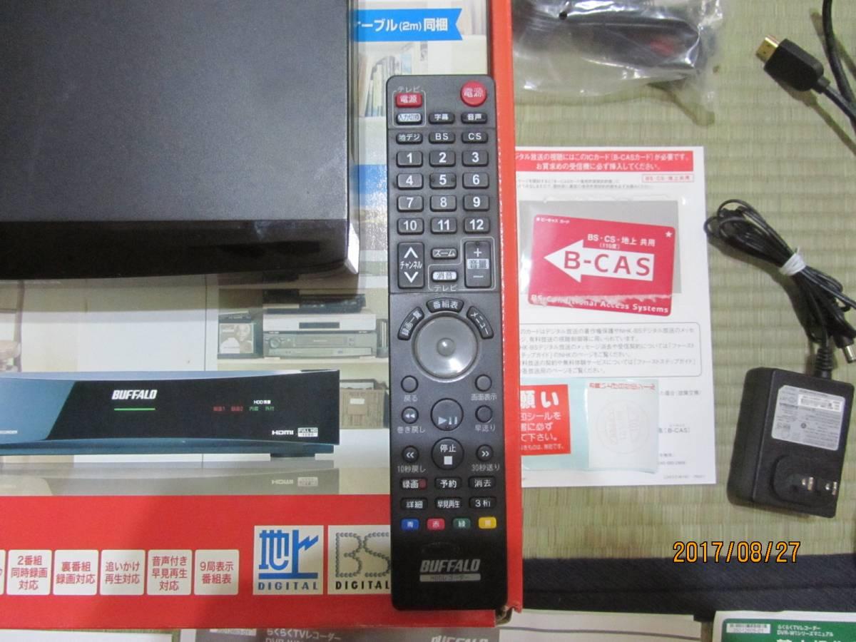 BUFFALO DVR-W1V2 1TB 地デジ/BS/CS各2チューナー ジャンク_画像3