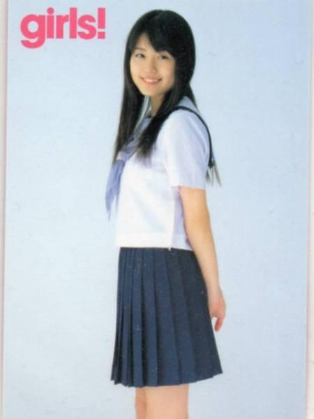 【希少!】 Girls! トレカ 有村架純 31-06 グッズの画像