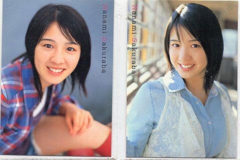 【希少】 Girls! トレカ 桜庭ななみ 2枚セット G-154/G-156 グッズの画像