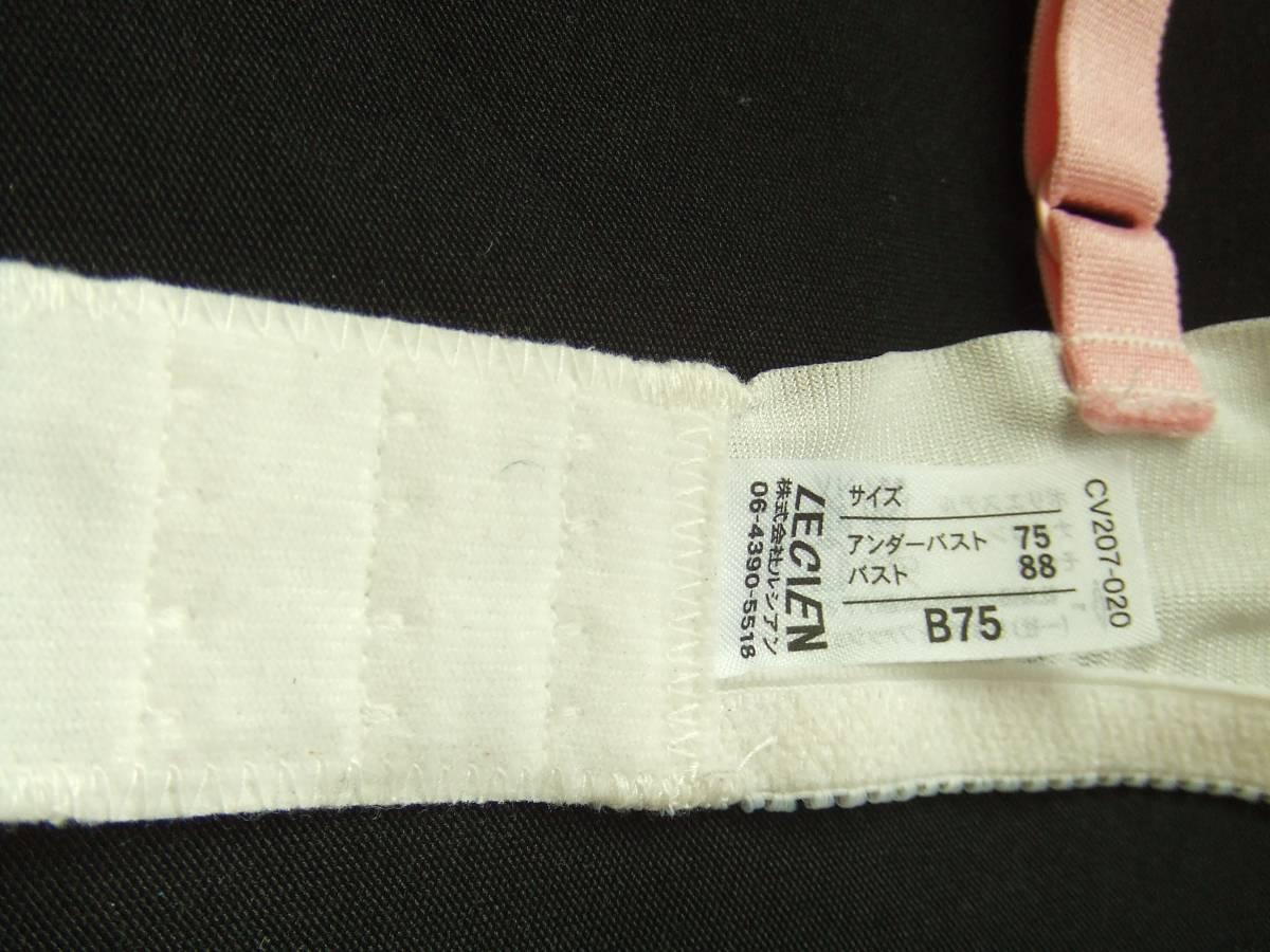ルシアン ブラジャーB75 ホワイト ピンク 花柄刺繍 かわいい 未使用新品_画像3