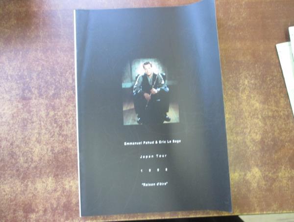 ちKき-21-Emmanuel Pahud&Eric Le Sage 1998