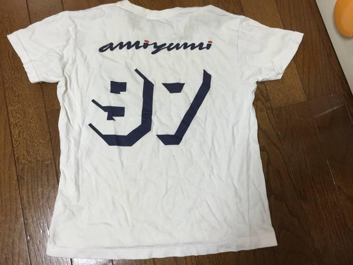 PUFFY TシャツチビTシミ汚れあり 97番 ライブグッズの画像