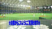 8/31(木)☆巨人×広島☆スターシート☆1塁ベンチ真上2列目☆送料無料