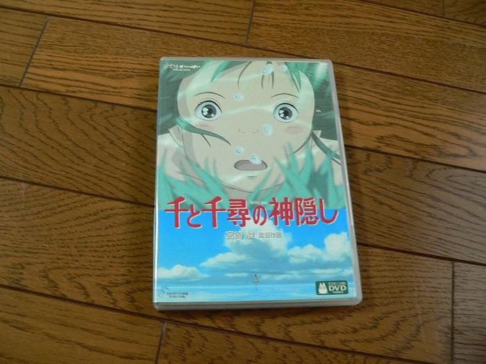 宮崎駿  千と千尋の神隠し  DVD2枚組 グッズの画像