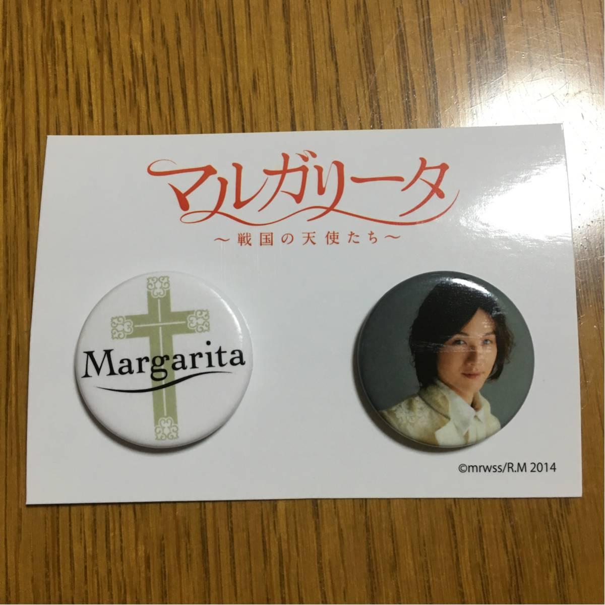 マルガリータ 戦国の天使たち 細貝圭 缶バッジ