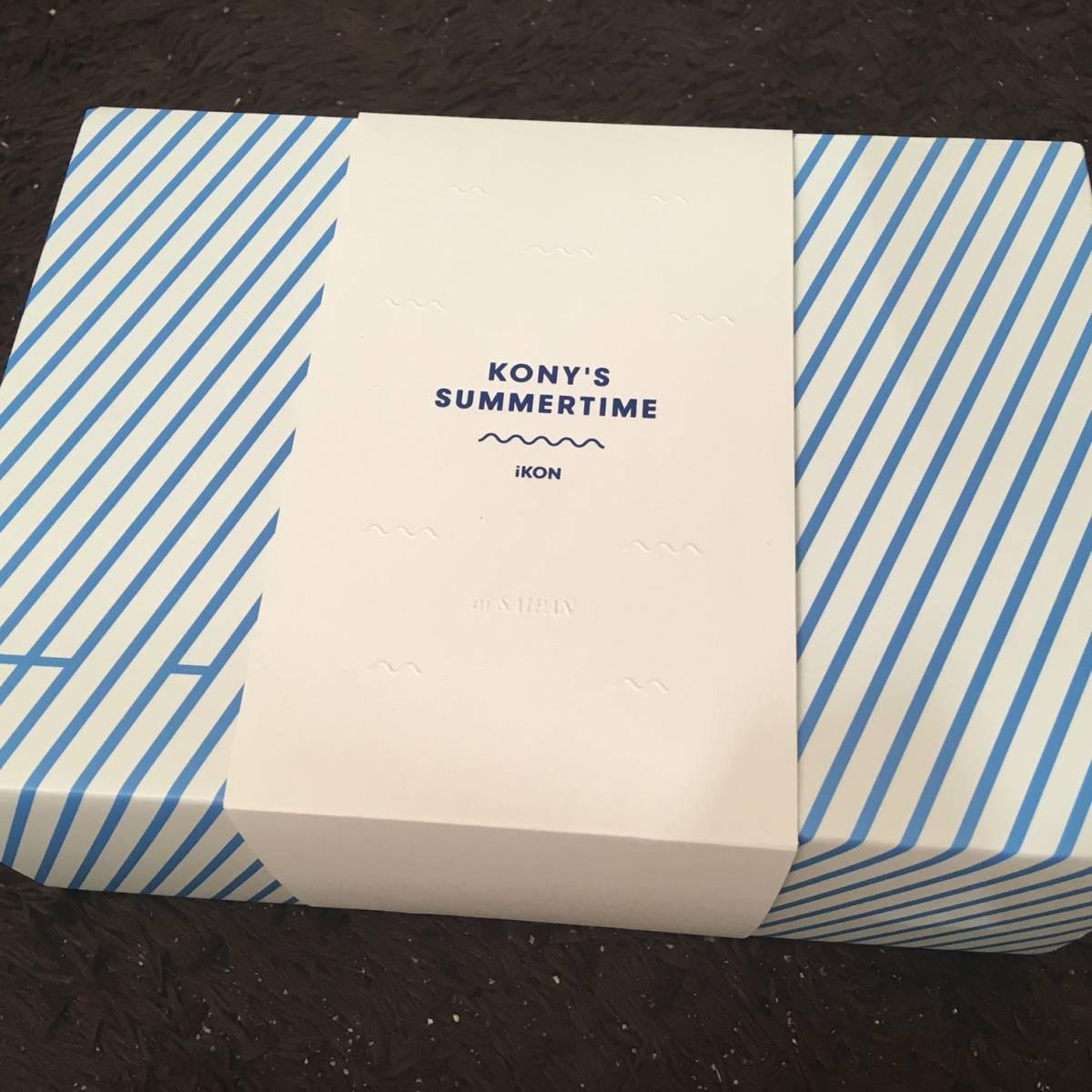 ※初回生産限定盤※ iKON KONY'S SUMMERTIME 2016 ライブグッズの画像