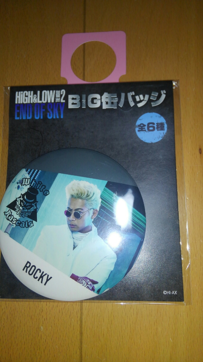 HIGH & LOW BIG 缶バッジ END OF SKY 黒木啓司 ROCKY