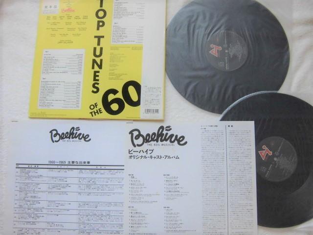 国内盤帯付2枚組/ビーハイブ/オリジナル・キャスト・アルバム/ Beehive / The 60's Musical / 「It's My Party/Lesley Gore」他収録。_画像2