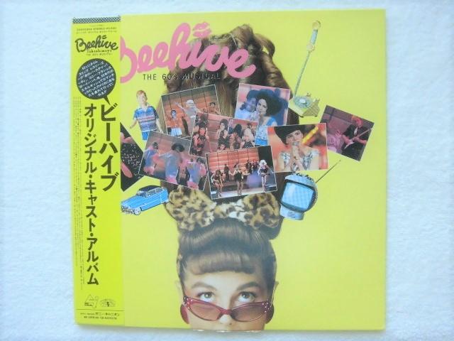 国内盤帯付2枚組/ビーハイブ/オリジナル・キャスト・アルバム/ Beehive / The 60's Musical / 「It's My Party/Lesley Gore」他収録。_画像1
