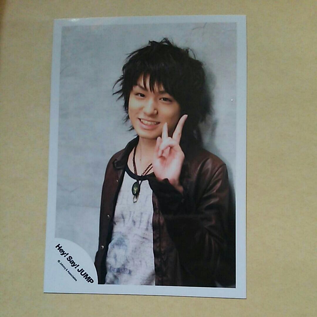 伊野尾慧 公式写真 Hey!Say!JUMP  コンサートグッズの画像
