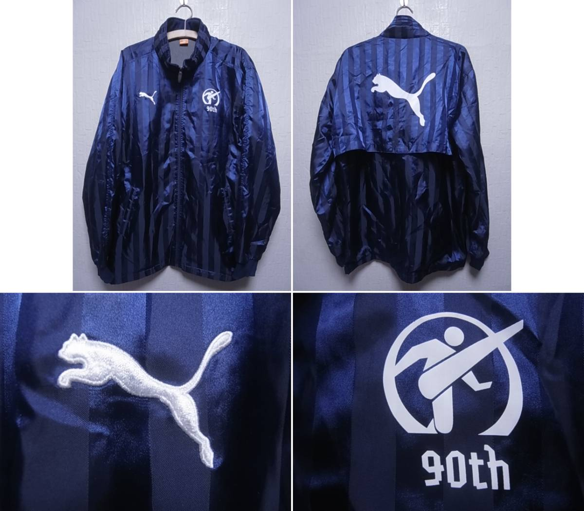 S32★プーマ Puma 第90回全国高校サッカー選手権大会 ナイロンJKT☆XO