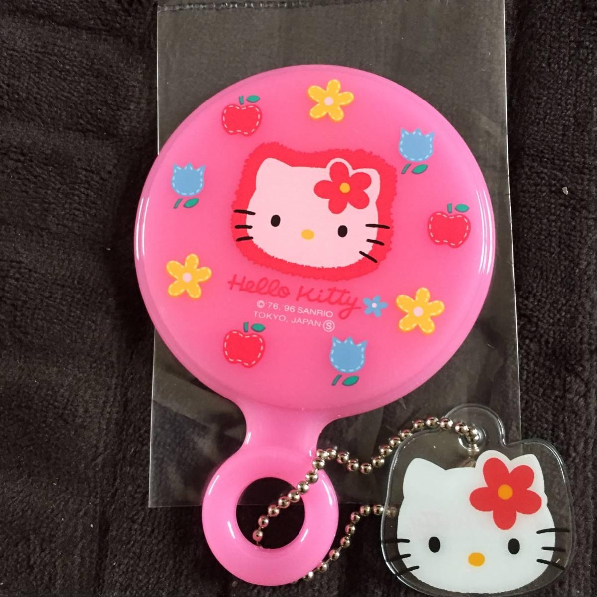 激レア未使用品 Sanrio1996年製 ☆ハローキティ ☆ミニ手鏡_画像1