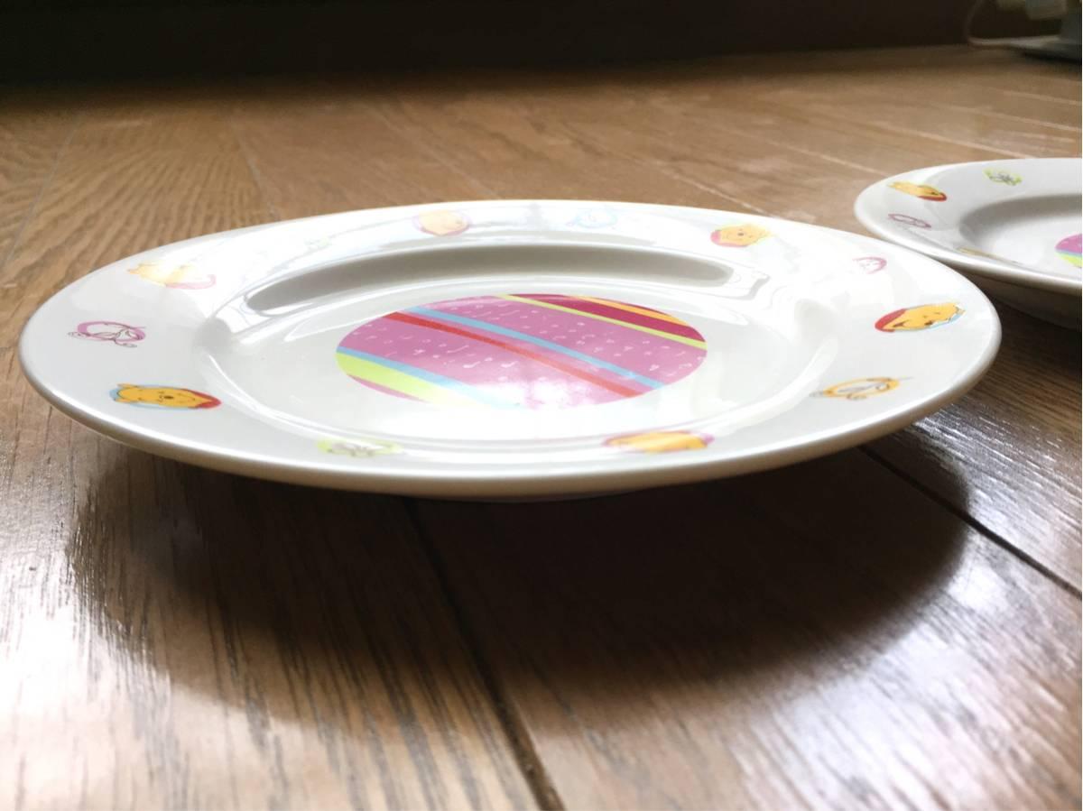 未使用レア非売品 Sanrio製くまのプーさんプレート皿2枚セット_画像3