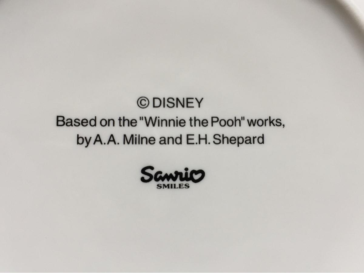 未使用レア非売品 Sanrio製くまのプーさんプレート皿2枚セット_画像2