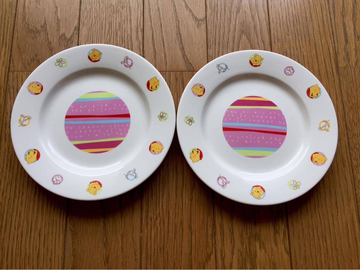 未使用レア非売品 Sanrio製くまのプーさんプレート皿2枚セット_画像1