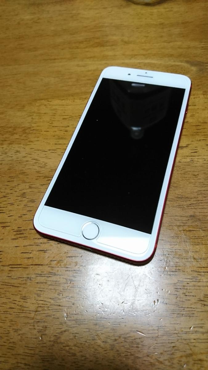 iPhone7 PLUS 128GB DOCOMOモデル 出品します。