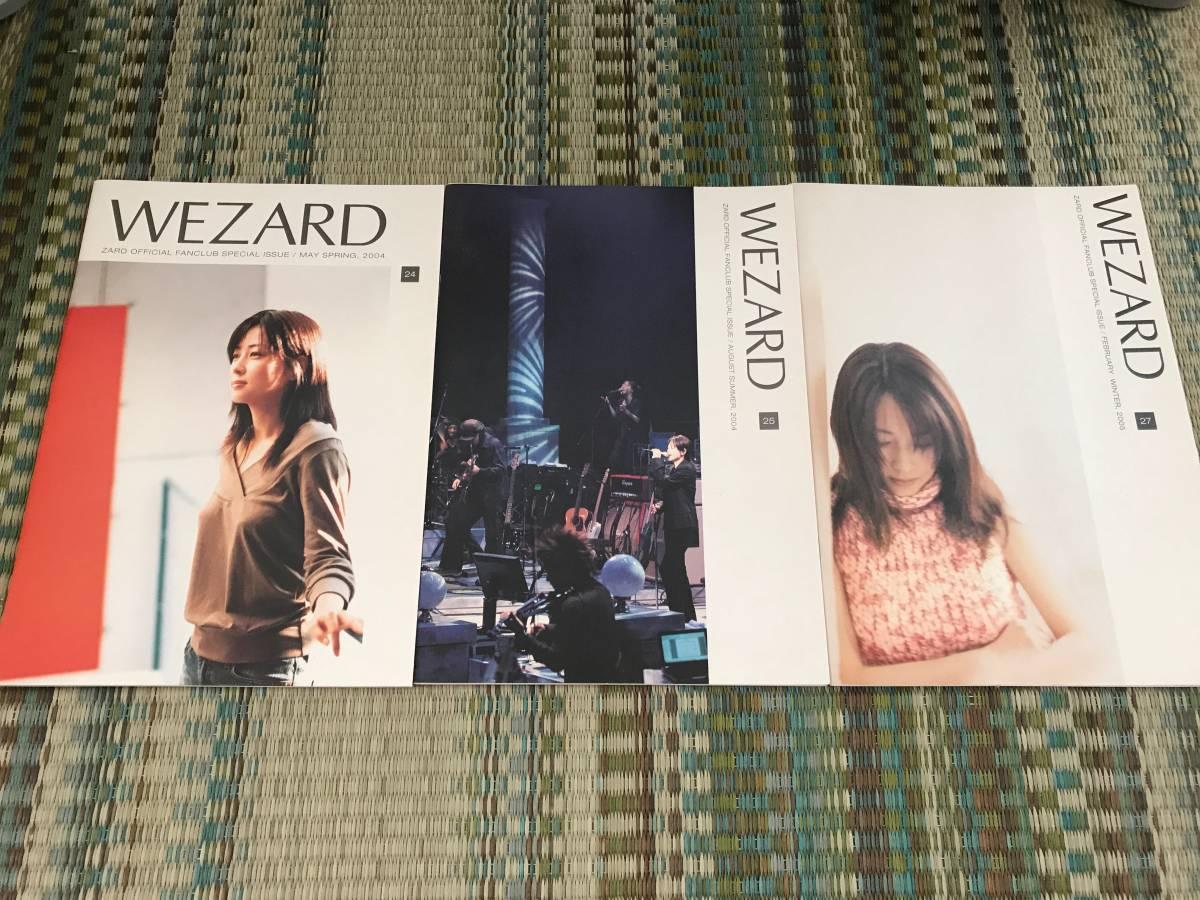 ZARD☆ザード☆坂井泉水☆ファンクラブ会報24,25,27号 ライブグッズの画像