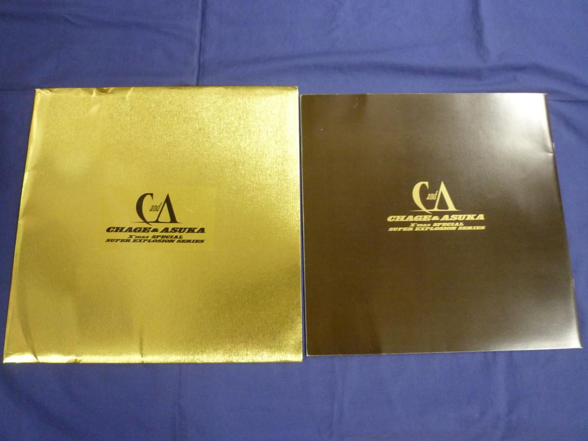 CHAGE & ASKA 1986年 X'mas SPECIAL SUPER EXPLOSION SERIES コンサート・パンフレット /'86 ツアーパンフ /チャゲ&飛鳥