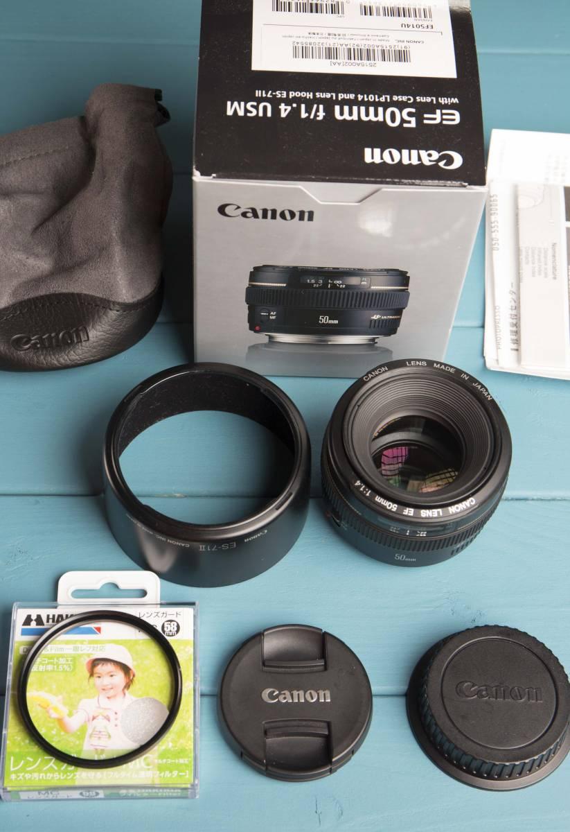 ★美品★キャノン★Canon EF50mm F1.4 USM★カメラレンズ★銀箱★新キャップ