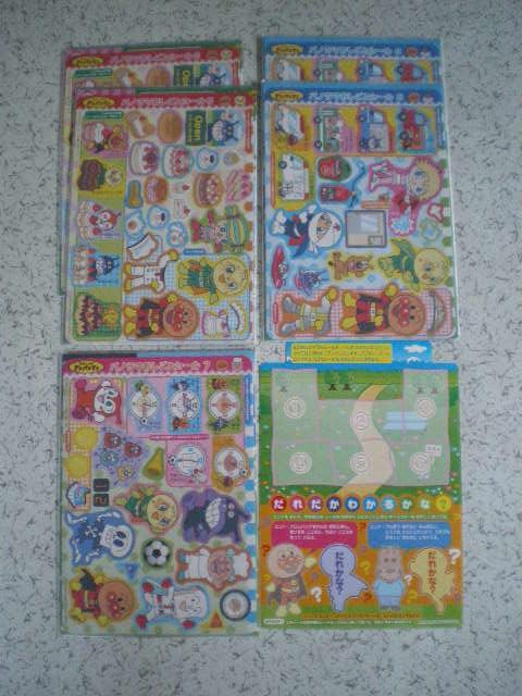 ジャンボカードダス アンパンマン パノラマおしごとシール5・6・7(台紙付き・5枚・ダブリ2枚)&他 (6枚) グッズの画像
