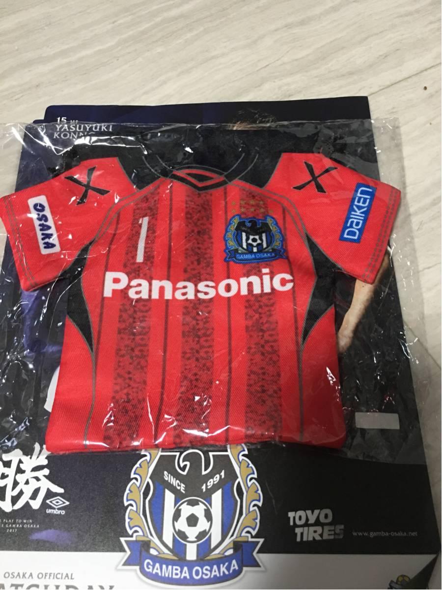 ガンバ大阪 ポイントプログラム 非売品 巾着 ポーチ 東口 選手 グッズの画像