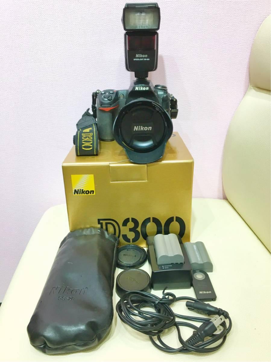 一眼レフ NIKON ニコンD300 + AF-S DX VR 18-200G レンズキット