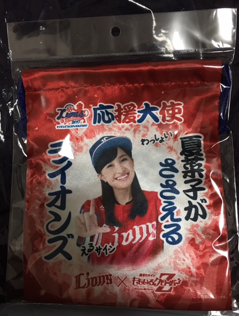 ももクロ 百田夏菜子  西武ライオンズ  オリジナルコラボ巾着 ももいろクローバーZ グッズの画像