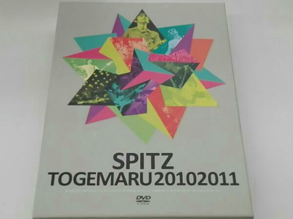 スピッツ とげまる20102011(初回限定版) ライブグッズの画像