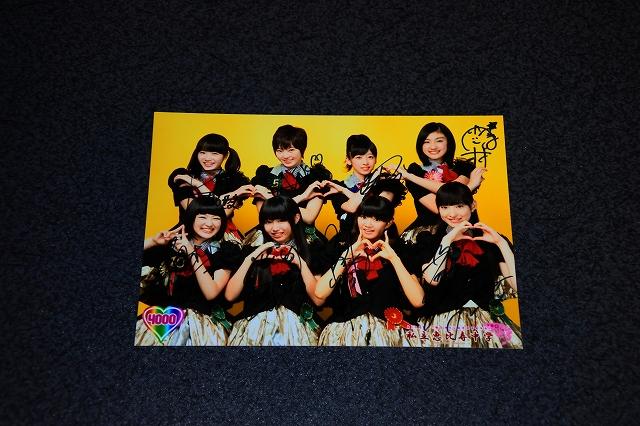 私立恵比寿中学 エビ中 公式生写真 全員集合サイン入り 4000番 ライブグッズの画像