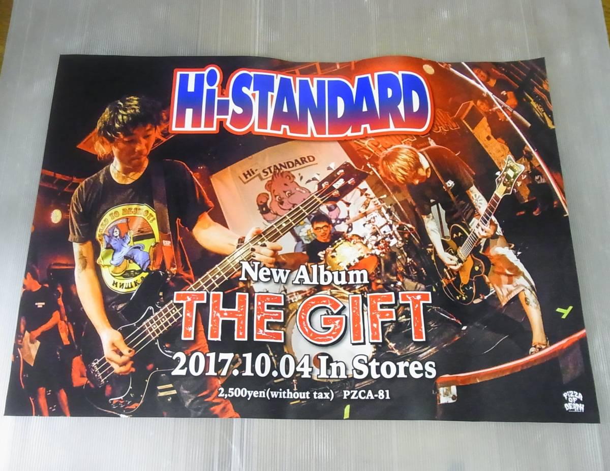 未使用★ Hi-STANDARD / THE GIFT  ★告知ポスター