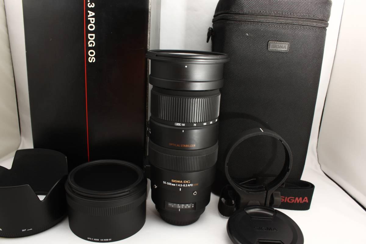 ★極上美品★SIGMA シグマ APO 50-500mm F4.5-6.3 DG OS HSM CANON キヤノン用 元箱