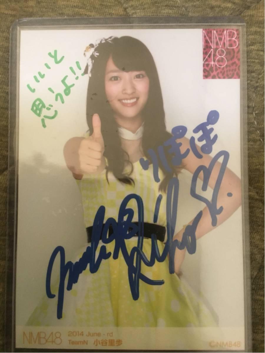 NMB48 月別 2014 June 小谷里歩 直筆
