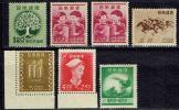 1円〜☆切手 全国緑化・教育勅語・競馬法25年ほか1948年☆