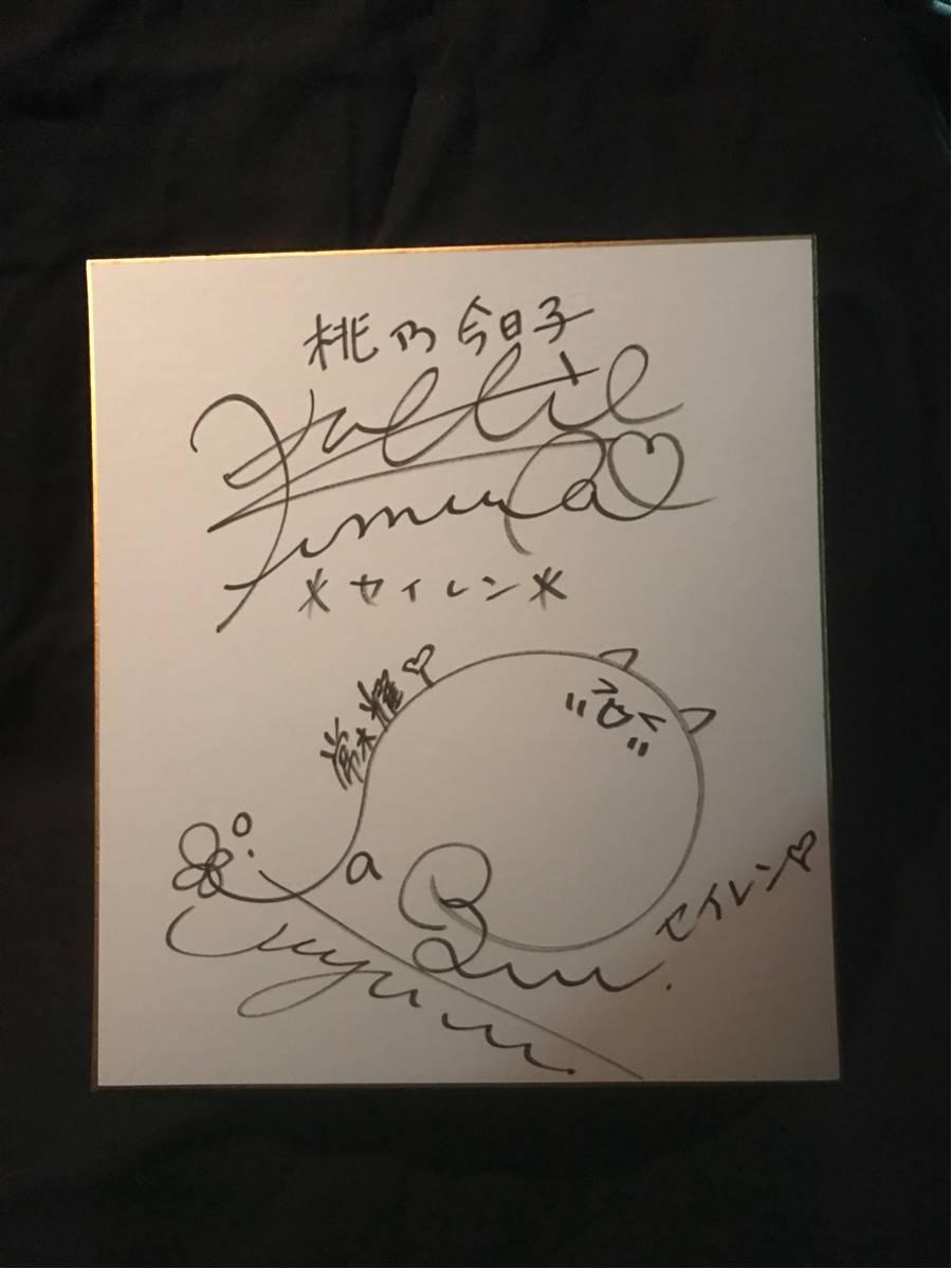 セイレン◆佐倉綾音◆木村珠莉◆直筆サイン色紙