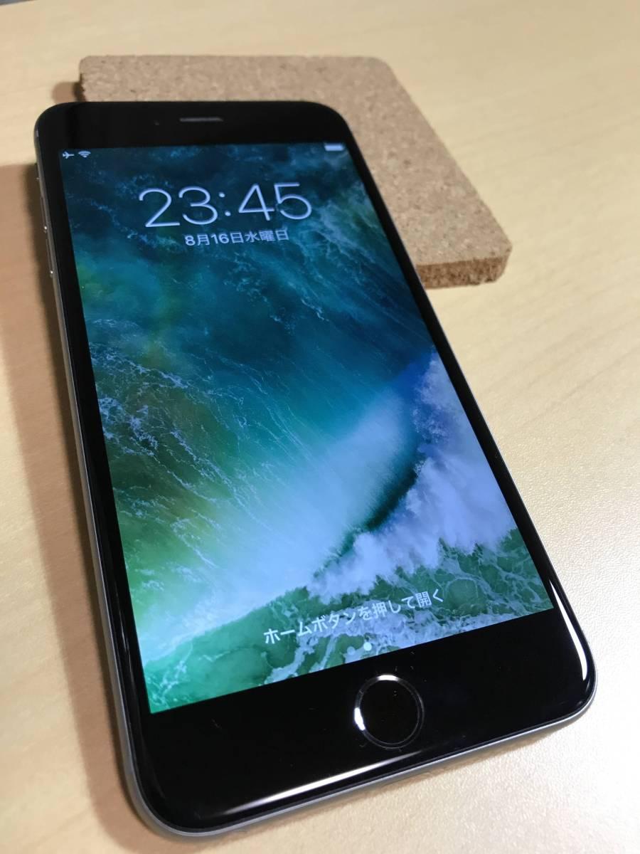 中古 iPhone6 Plus au スペースグレー 16GB ネットワーク制限 ◯判定 A1524