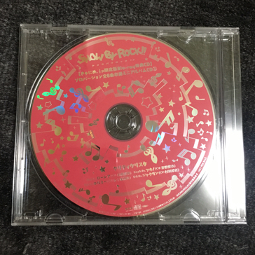 SHOW BY ROCK!!# BD 2巻 きゃにめ特典CD クリティクリスタ ソロバージョン グッズの画像