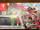 【新品】 ★ ソフト無 ニンテンドー スイッチ Nintendo switch 本体 スプラトゥーン2セット 任天堂 ★8月15日購入 領収書付 迅速対応