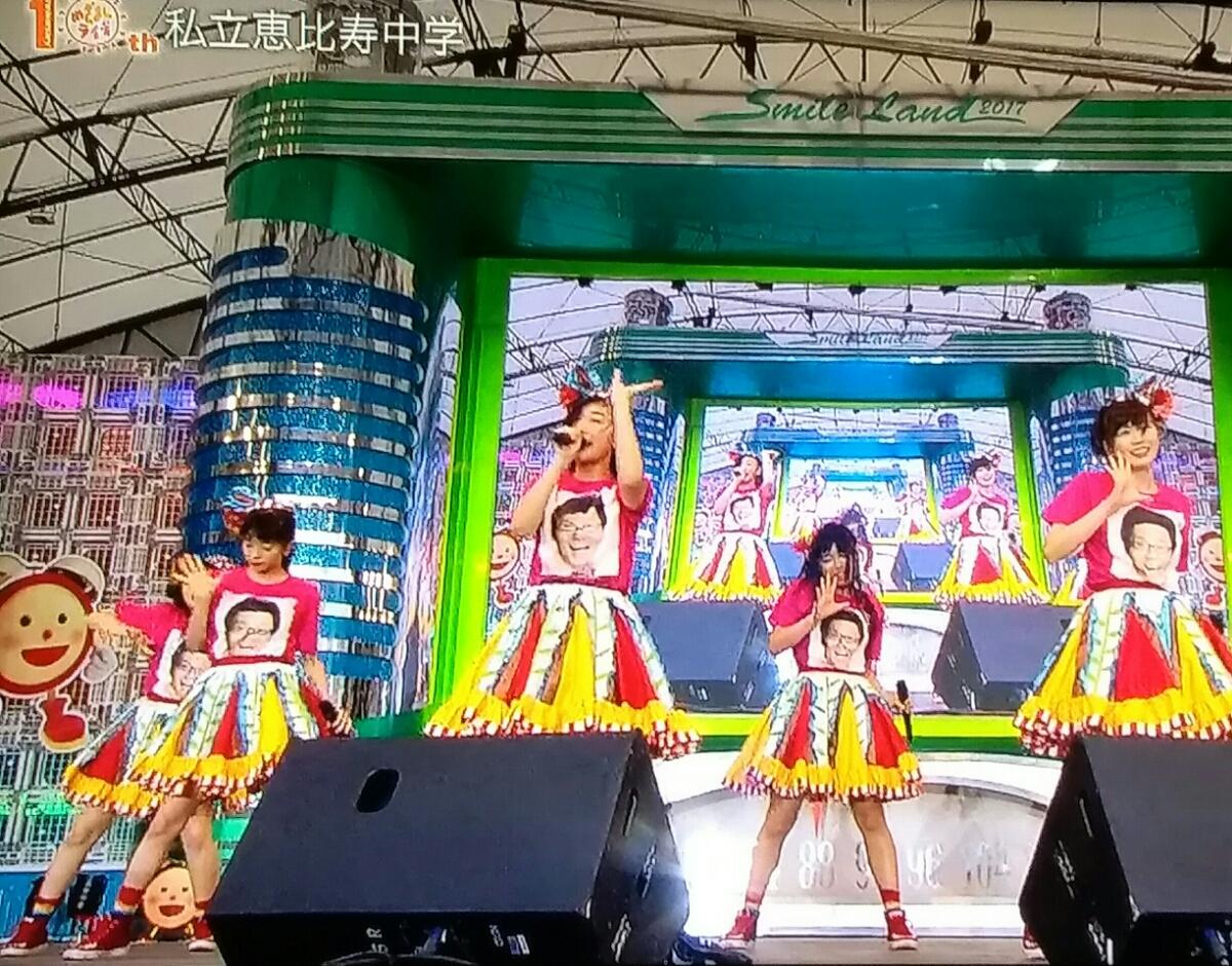 私立恵比寿中学 2017年7月25日 めざライ お台場 えびちゅー ライブグッズの画像