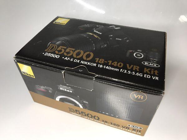 【新品未使用品】 Nikon D5500 18-140mm VR レンズキット ブラック 保証書付 ★送料無料★