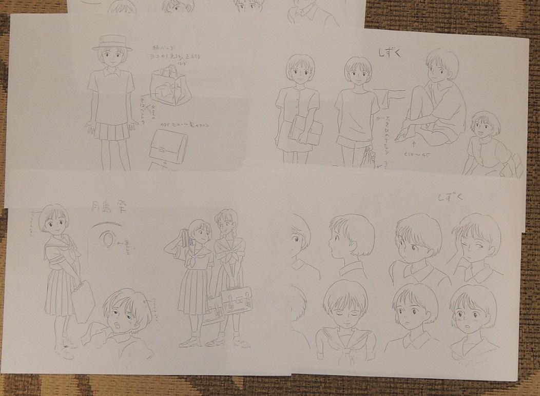 ジブリ☆耳をすませば キャラクター設定20枚☆宮崎駿_画像2