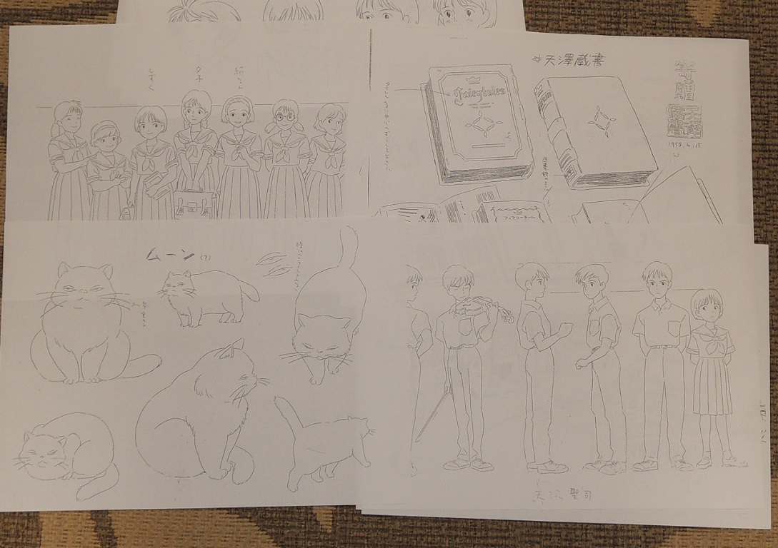 ジブリ☆耳をすませば キャラクター設定20枚☆宮崎駿_画像3