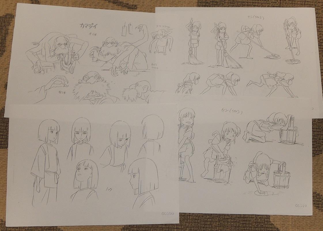 ジブリ☆千と千尋の神隠し キャラクター設定76枚☆宮崎駿_画像2
