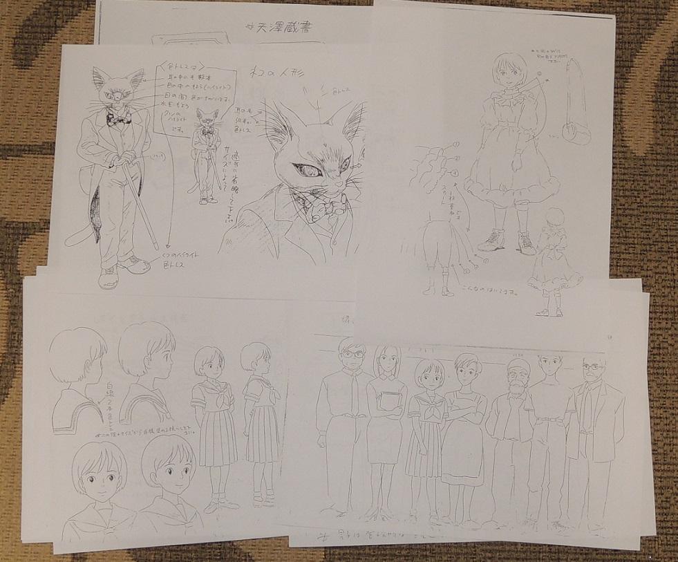 ジブリ☆耳をすませば キャラクター設定20枚☆宮崎駿